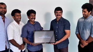 Case 99 Movie Motion Poster Launch By Director Boyapati Srinu | TFPC - TFPC