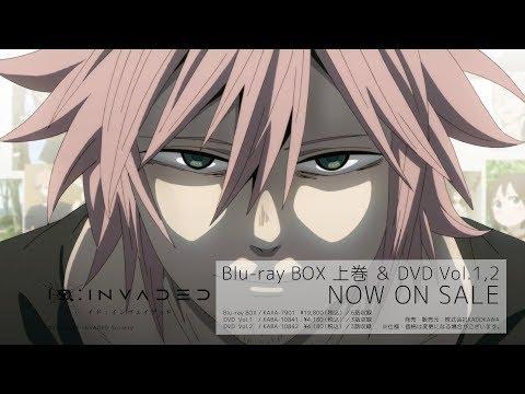 ID:INVADED イド:インヴェイデッド Blu-ray BOX 上巻 & DVD Vol.1,2  NOW ON SALE