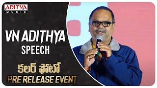 VN Adithya Speech @Colour Photo Movie Pre Release Event | Suhas, Chandini Chowdary - ADITYAMUSIC