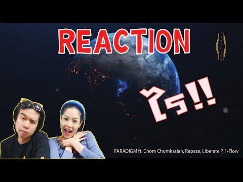 REACTION-PARADIGM---ไร-(ft.-Ch