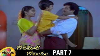 Golmal Govindham Telugu Full Movie HD | Rajendra Prasad | Anusha | Sudhakar | Part 7 | Mango Videos - MANGOVIDEOS