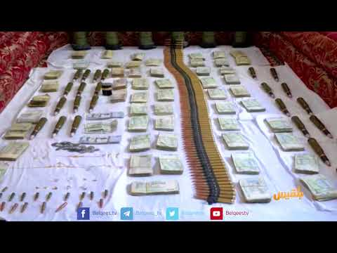 طريقة جديدة لشرعنة النهب الذي تمارسه #مليشيا_الحوثي بحق اليمنيين .. تقرير: منصور النقاش