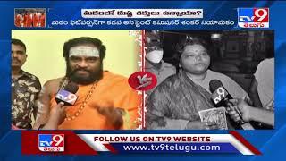 Brahmamgari Matam : దివంగత పీఠాధిపతి మృతిపై అనుమానాలు, శివస్వామి సంచలన కామెంట్స్ - TV9 - TV9