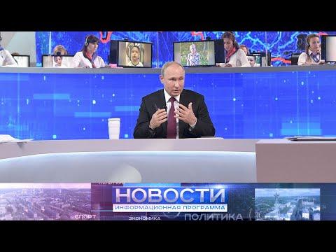 30 июня состоится прямая линия президента России Владимира Путина.