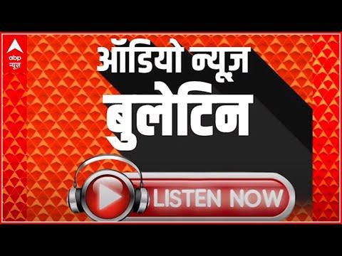 Captain Amarinder QUITS Congress, what's next? | Audio Bulletin (30 Sept, 2021)