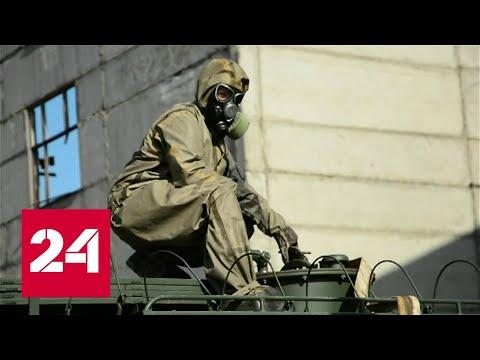 Войска РХБЗ устраняют угрозу экологии в Усолье-Сибирском