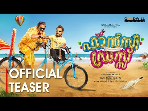 Fancy Dress Official Trailer