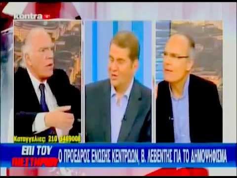 Βασίλης Λεβέντης / ΕΠΙ ΤΟΥ ΠΙΕΣΤΗΡΙΟΥ / 2-7-2015