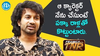 Actor Satyadev shares funny incident during story discussions | Frankly With TNR | iDream Movies - IDREAMMOVIES