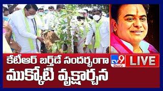 Telangana Speaker Pocharam Srinivas Reddy LIVE | KTR Birthday Special - TV9 - TV9