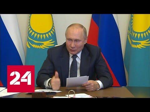 Товарооборот между Россией и Казахстаном в этом году станет рекордным  