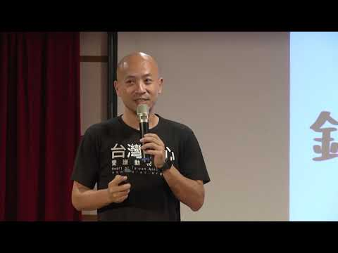 航向偉大的旅程 同理且務實的去浪課題 | CHIN-YU LIU | TEDxMaritimePlaza