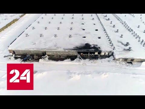 В Татарстане считают сумму ущерба после пожара на птицефабрике – Россия 24