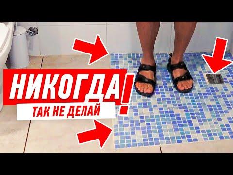 Неправильный ремонт ванной комнаты. Душ без кабины. photo