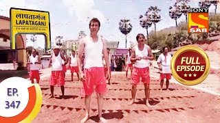 Ep 347 - The 'Kabaddi' Competition - Lapataganj - Full Episode - SABTV