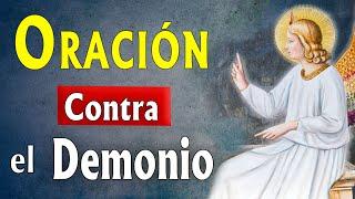 ORACIÓN CONTRA LA TENTACIÓN.