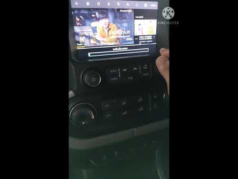 สอนโหลดแอปให้ดู-YouTubeในรถ-AA