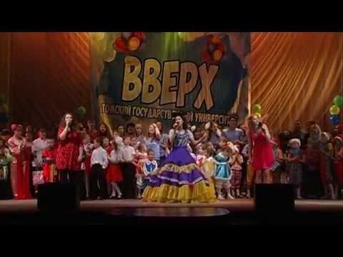 Отчетный концерт фестиваля детского творчества \ВВЕРХ\