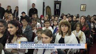 Reuniunea anuala a centrelor de tineret din Episcopia Caransebesului