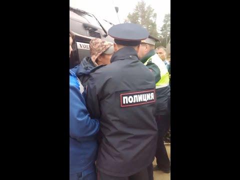 Конфликт на дороге до поселка Зимстан. Потасовка протестующих с сотрудниками ДПС и полиции