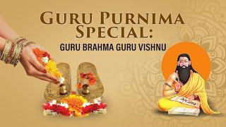 Guru Purnima Special Guru Mantra | Gurur Brahma Gurur Vishnu Gurur Devo Maheshwarah - BHAKTISONGS