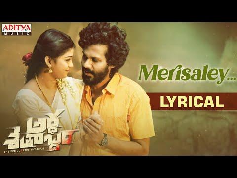 Merisaley Lyrical | Karthik Rathnam | Shankar Mahadevan | Rawindra Pulle | Nawfal Raja