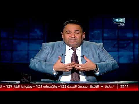 المصري أفندي| أحداث 40 يوم في غياب المصري أفندي