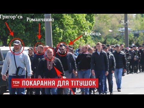 У Дніпрі заарештували співорганізатора заворушень 9 травня