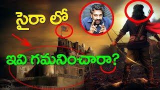 Chiranjeevi Sye Raa Narasimha Reddy || Big Mistakes in Chiranjeevi SRNR First Look Poster