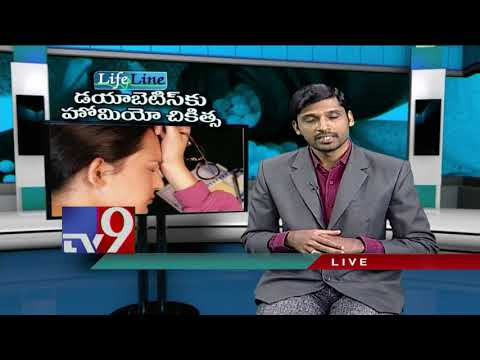 connectYoutube - Diabetes || Homeopathic treatment || Life Line - TV9