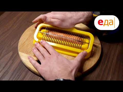 Распаковка №14 🎁 Рыбочистка, нож для фигурной резки овощей, сосискорезка