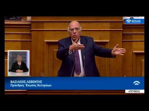 Β. Λεβέντης / Ολομέλεια Βουλής / 20-11-2017