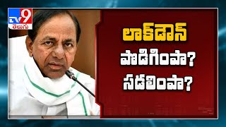 Telangana cabinet meeting to begin shortly - TV9 - TV9