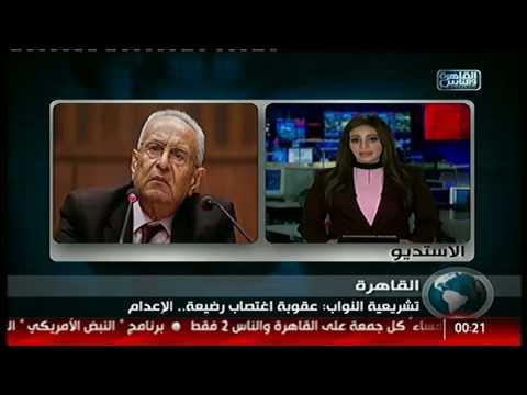 نشرة منتصف الليل من القاهرة والناس 26 مارس