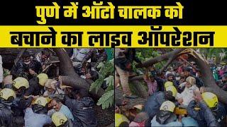 Maharashtra rains LIVE: 36 dead in Raigad Landslide, Tree falls on Autorickshaw in pune - ITVNEWSINDIA