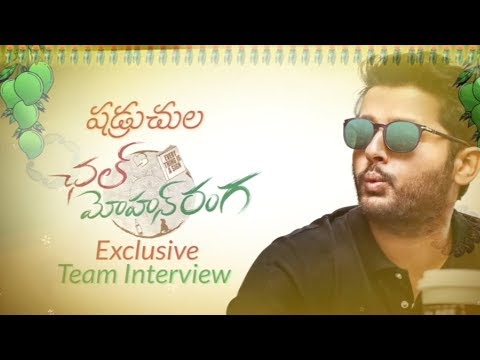 connectYoutube - UGADI Special Interview With Chal Mohan Ranga Team | Chal Mohan Ranga Team Exclusive interview