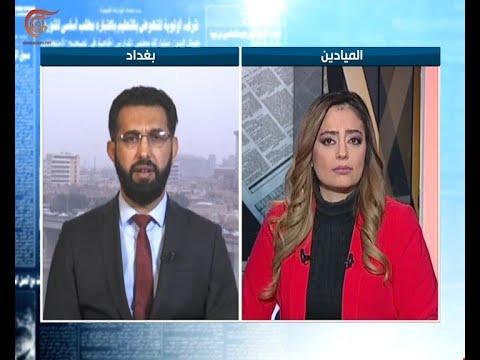 آخر طبعة | ليث العذاري - الناطق الرسمي باسم حركة ...