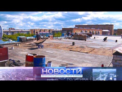 """Информационная программа """"Новости"""" от 22.07.2021"""