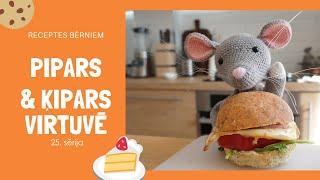 Pipars un Ķipars virtuvē 25.sērija Brokastu burgers