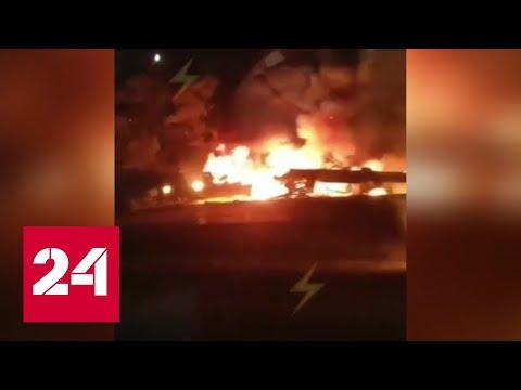 Крушение Ан-26 в Харьковской области: названы возможные причины катастрофы