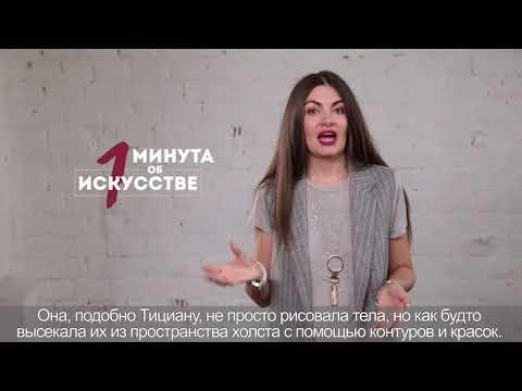 Серебрякова. выпуск №2 photo
