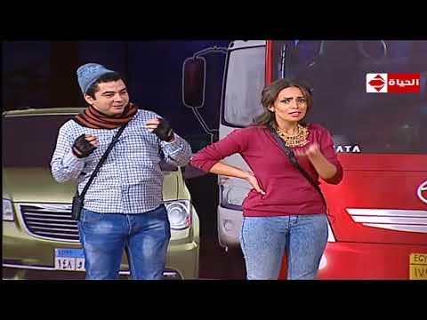 تياترو مصر | لما يكون معندكش دم وتشوف واحد جرئ بيعاكس خطيبتك في الشارع