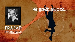 Live for Today Live this moment  ll Prasad PitchaPaati ll ఈ క్షణమే జీవించు ! - IGTELUGU