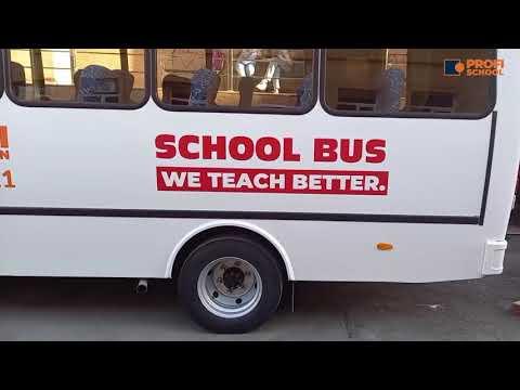Школьные автобусы Profi school