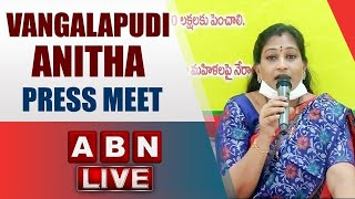 LIVE: TDP Anitha Press Meet LIVE | ABN LIVE - ABNTELUGUTV