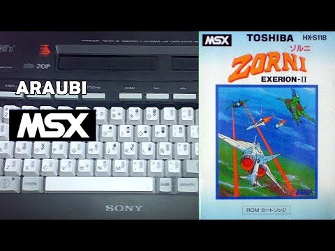 Exerion II (Jaleco, 1984) MSX [288] Walkthrough Comentado