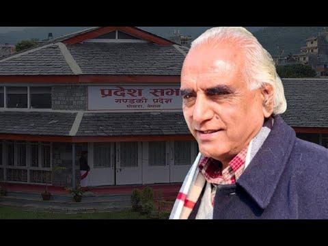 कृष्णचन्द्र नेपाली गण्डकी प्रदेश मुख्यमन्त्री नियुक्त