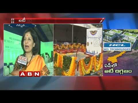 HCL Bhumi Puja ceremony in Vijayawada | HCL Executive VP Shivashankar Face  to Face
