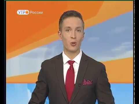 Утренние \Вести-Томск\. Эфир 19.01.2017. Андрей Савенков
