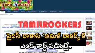 Piracy is Like An End Card To Rakasi 'Tamil Rockers' | TFPC - TFPC